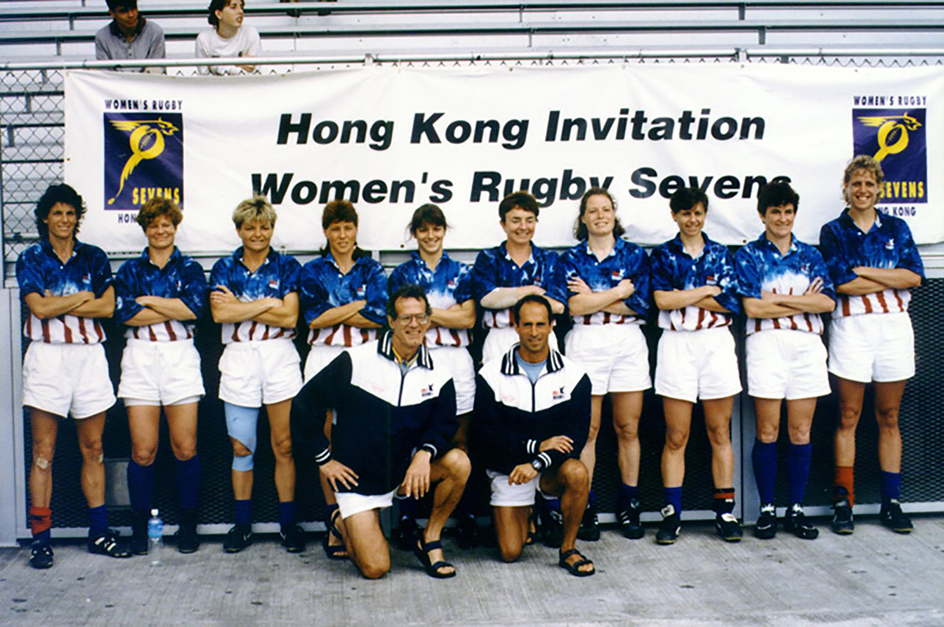 1997 USA Rugby Women's 7s Team
