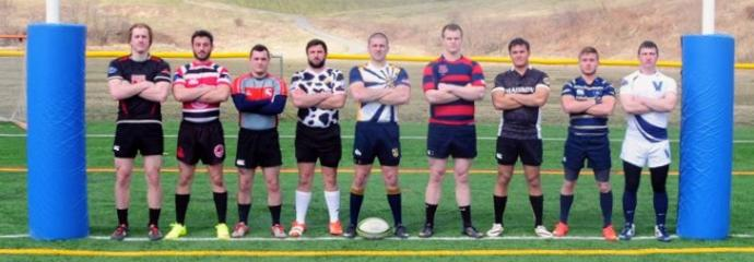 Keystone Rugby Conference