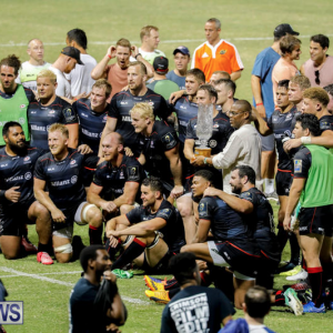 2017 Atlantic Rugby Cup (BERNEWS)